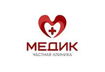 Медик